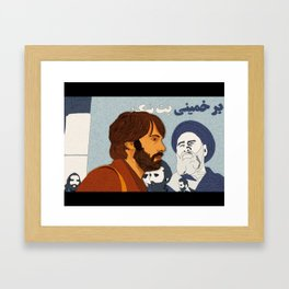 Still of Argo - Ben Affleck Framed Art Print