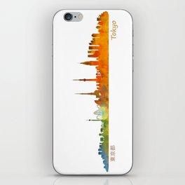 Tokyo City Skyline Hq V1 iPhone Skin