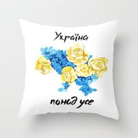 ukraine Throw Pillows featuring Ukraine by Goga Alexandra
