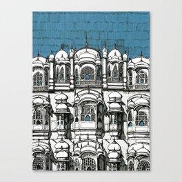 Hawa Mahal (Teal) Canvas Print