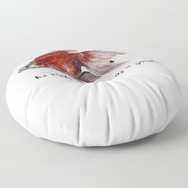As Lacking In Privacy As A Goldfish Floor Pillow