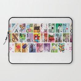 Japan A-Z Laptop Sleeve