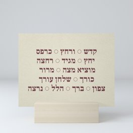 Pesach - Passover Seder Hebrew Stages  Mini Art Print