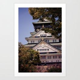 Osaka Castle #2 Art Print