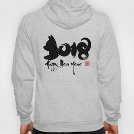 Happy New Year 2018 Year Of The Dog Hoody