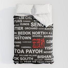 ESTATE IN SINGAPORE - ANG MO KIO (宏茂桥) Comforters