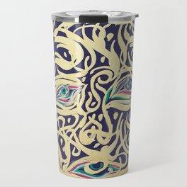 Connected Travel Mug