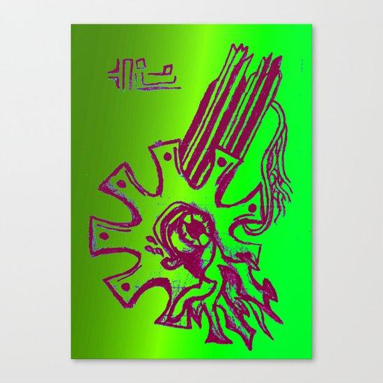 Simplistic Alien Canvas Print