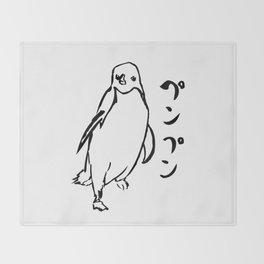 penpenpenguin Throw Blanket