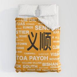 ESTATE OF SINGAPOERE-YISHUN Comforters