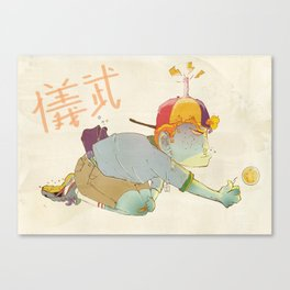 Gibu boy Canvas Print