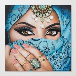 Areej Canvas Print