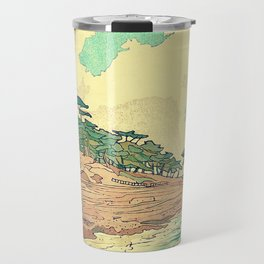 Arriving at Fenzhuo Travel Mug
