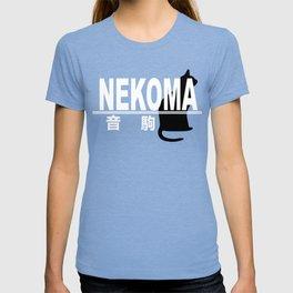 Nekoma High School Logo T-shirt