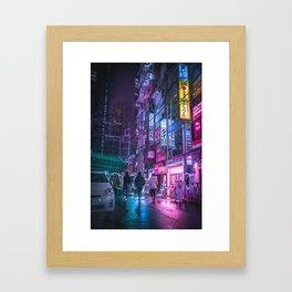 Cyberpunk Neo Tokyo Framed Art Print