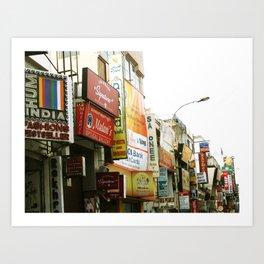 Indian shopping mall Art Print