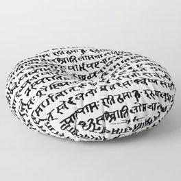 Sanskrit Floor Pillow