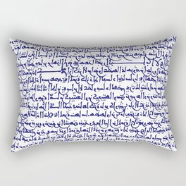 Ancient Arabic in Midnight Blue Rectangular Pillow