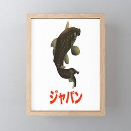 ジャパン Japan Framed Mini Art Print