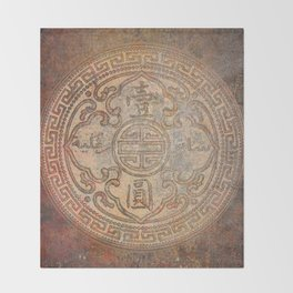 Antic Chinese Coin on Distressed Metallic Background Throw Blanket