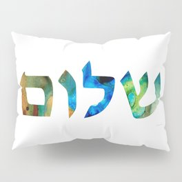 Shalom 15 by Sharon Cummings Pillow Sham