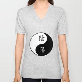 Yin Yang Chinese Unisex V-Neck