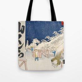 Bikuni bridge in snow Tote Bag