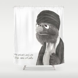 And on the earth are signs for the certain, and in yourselves. Then will you not see? Shower Curtain