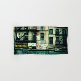 New York City Hand & Bath Towel