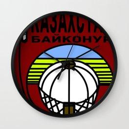 Baikonur, Kazakhstan  Wall Clock