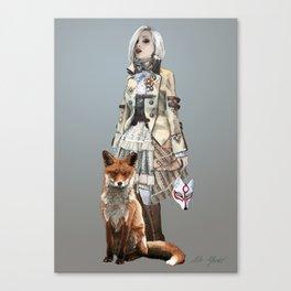 Yoyogi Canvas Print