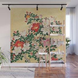 Ohara Koson - Blooming azalea in blue pot Wall Mural