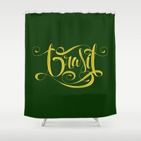 brasil Shower Curtains featuring Brasil Lettering Inverted by Roberlan Borges