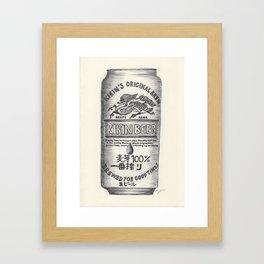 BALLPEN JAPAN 7 Framed Art Print