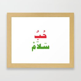 Love & Peace (Arabic Calligraphy) Framed Art Print