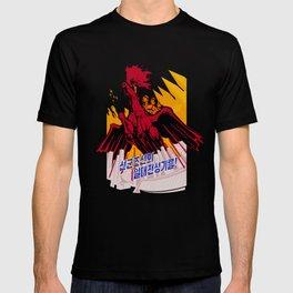 North Korea Propaganda. Construction T-shirt