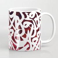 arabic Mugs featuring Arabic Typography by Sarah Sallam