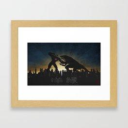 Kaiju Warriors - Pacific Rim Framed Art Print
