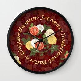 "Japanese Traditional Pattern Chrysanthemum ""kiku"" Wall Clock"
