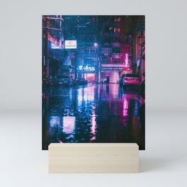 JingMei, Taipei Mini Art Print