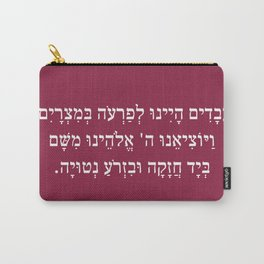 Passover Pesach Haggadah Quote in Hebrew Red Carry-All Pouch