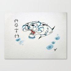 Hoth Taun Taun  Canvas Print