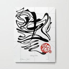 Sheng, life Metal Print