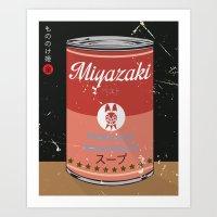 Princess Mononoke- Miyazaki - Special Soup Series  Art Print