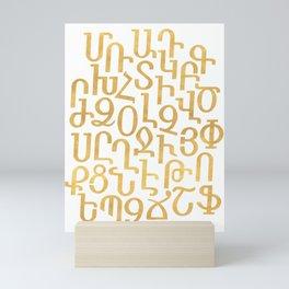 ARMENIAN ALPHABET MIXED - Gold and White Mini Art Print
