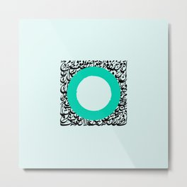 arabic letters-Square Metal Print