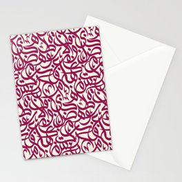 arabic letters marron and wheat Stationery Cards