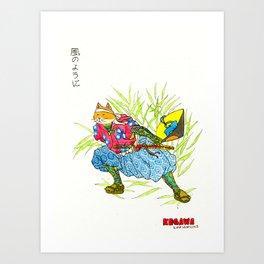 Kegawa Art Print
