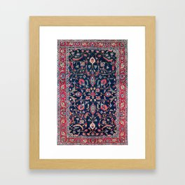 Heriz Azerbaijan North West Persian Rug Print Framed Art Print
