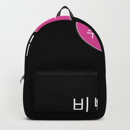 Bibimbap Korea Korean please Backpack